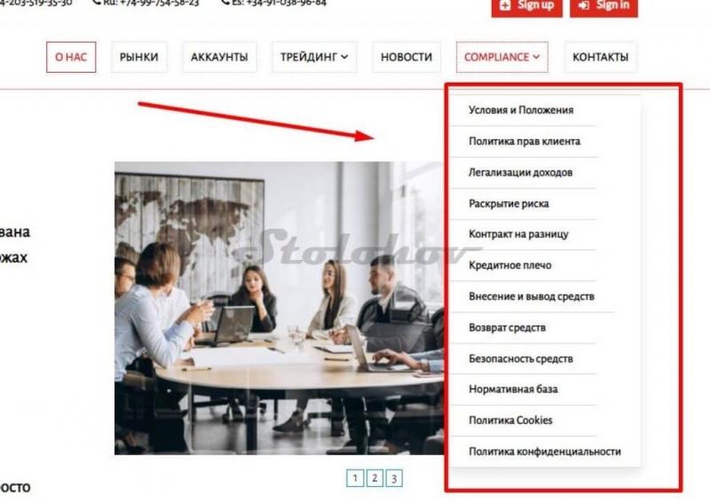 24News-Trade — отзывы трейдеров, анализ сайта, как вывести деньги