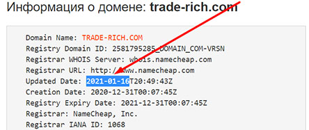 Trade-Rich - обычный хайп по-американски! Доверять конечно не стоит.