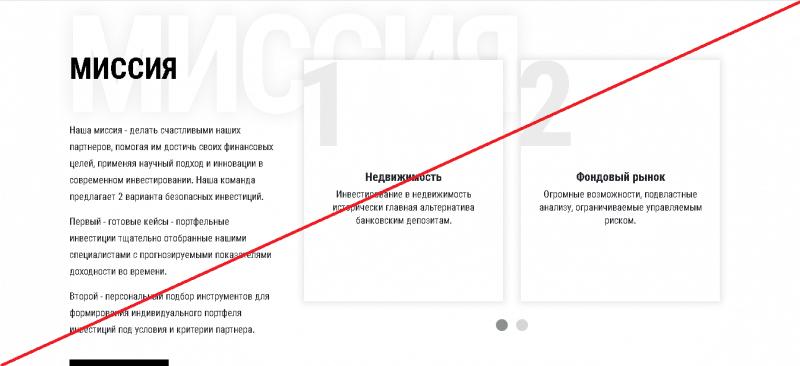 Trading Place – Реальные отзывы о trading-place.ru
